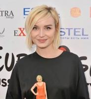 Russisk Grand Prix-babe smider tøjet! eurovision, melodi grand prix, anti social media