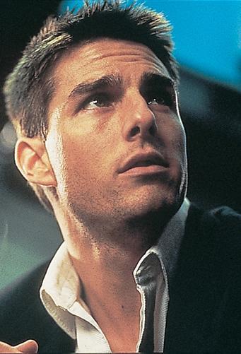 Cruises koner skilles som 33-årige! Tom Cruise, Nicole Kidman, Katie Holmes, Mimi Rogers,