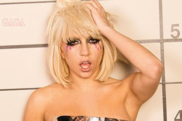 Lady Gaga æder som en ko! lady gaga,
