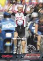 Ivan Basso nu også ude ! Ivan Basso, Tour de france