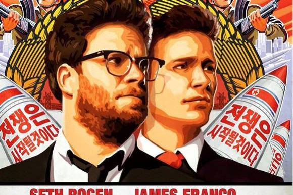 Awardshow: 2014's ringeste film! the interview, hollywood, oscar-uddeling